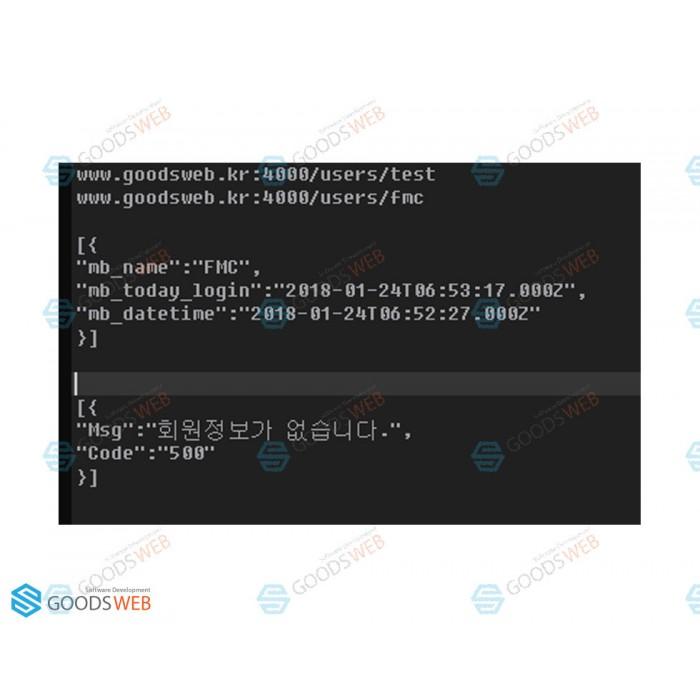 REST API / 미들웨어